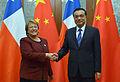 Presidenta de la República se reunió con el Primer Ministro de China, señor Li Keqiang (15733222276).jpg
