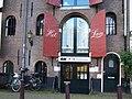 Prinsengracht 534 door.JPG