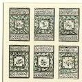 Print, playing-card, map (BM 1938,0709.57.1-60 09).jpg