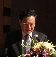 Prof. Pham Vu Luan, OCWC Global 2010 cropped.jpg
