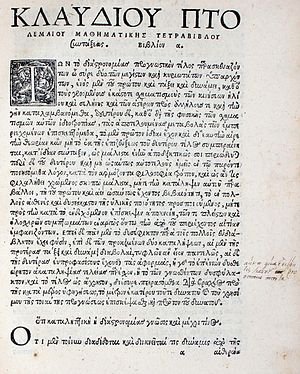 Tetrabiblos - Opening chapter of the first printed edition of Ptolemy's Tetrabiblos, transcribed into Greek and Latin by Joachim Camerarius (Nuremberg, 1535).