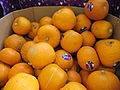 Pumpkins at Burscough Tesco store (2).JPG