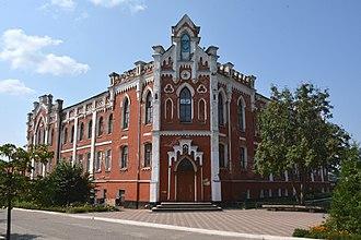 Putyvl - Image: Putyvl' Remisnyche Uchylysche M.Maklakova 01 Lunachars'kogo 80 (YDS 8052)