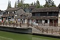 Qibao Water Town (9531918741).jpg