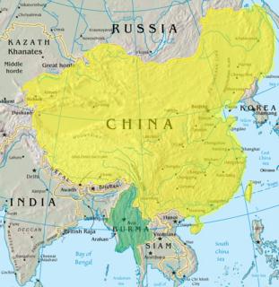 Sino-Burmese War Qing dynasty war of expansion