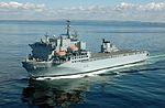 RFA Argus off the coast of Devonport.jpg