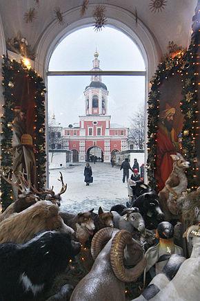 Data Natale Ortodosso.Natale In Russia Wikipedia