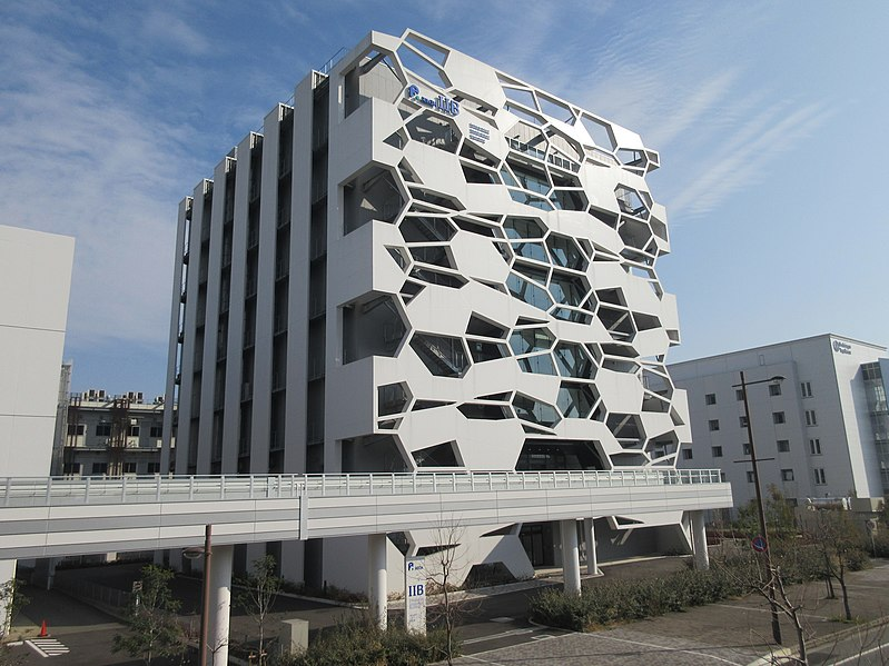 RIKEN Integrated Innovation Building