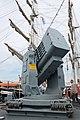 RIM-116 Rolling Airframe Missile starter Gepard Class S73 Hermelin 2010-08-07.jpg