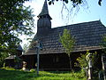 RO BN Salcuta wooden church 42.jpg