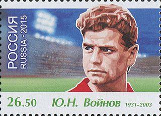 Yuriy Voynov Ukrainian footballer