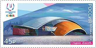 2019 Winter Universiade - Stamp depicting Yenisey Stadium