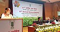 Radha Mohan Singh addressing the 87th Annual General Meeting of the ICAR Society, in New Delhi. The Minister of State for Agriculture and Farmers Welfare.jpg