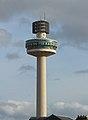 Radio City Tower from QPark, Vernon Street.jpg