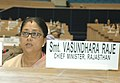 Rajasthan Chief Minister, Smt.Vasundhara Raje, addressing at the National Development Council 52nd Meeting, at Vigyan Bhawan, New Delhi on December 9, 2006.jpg
