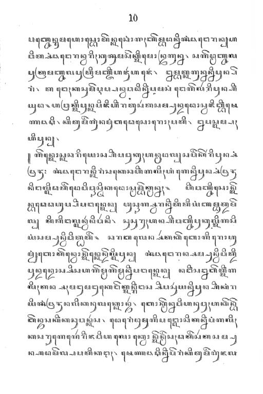 Jv/Rangsang Tuban (Hanacaraka)/Kaca 10