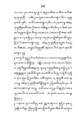 Rangsang Tuban kaca108.png