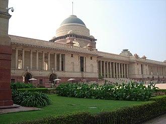 Rashtrapati Bhavan - Image: Rashtrapati Bhavan president residence
