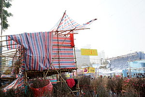 Red-white-blue bag -  Tent of the hawkers stall in the Chinese New Year Market Victoria Park, Hong Kong