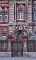 Red Cross Hospital Samara vorota 2.jpg