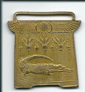 Maadi Cup - Regates Du Caire - Cairo River Club Rowing Medal 1945