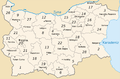 Regions of Bulgaria Map tr.png