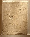 Relief block depicting plucking and roasting fowl and herds crossing water MET 15.3.1164 gc.jpg