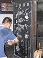 Reproduction calligraphique - Musée Beilin de Xi'an - forêt de stèles1.JPG