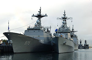 Republic of Korea Destroyers Yi (DDG 975) and Euljimundok (DDG 972)