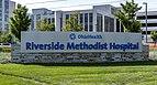 Riverside Methodist Hospital Sign 1.jpg