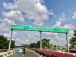 Road leading to Vijayawada from Airport (November 2018).jpg