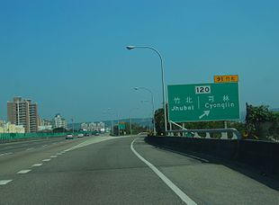 Road sign of the Jhubei IC on the northbound lane of Taiwan No1 National Highway.JPG