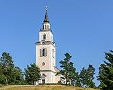 Fil:Rogsta kyrka July 2014 02.jpg