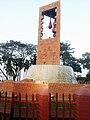Roktodhara Chandpur.jpg