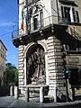 Roma Quatre-Fontaines 20042008 - panoramio.jpg