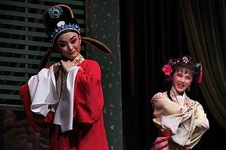 Yue opera - Image: Romance of the Western Chamber Shaoxing opera 06