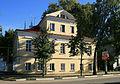 Rostov Leninskaya61 6269.JPG