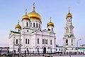 Rostov on Don Cathedral 2021.jpg