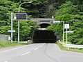 Route45 Kuwadai Tunnel 1.jpg