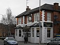 Royal Abion, Oxford Road, Reading - geograph.org.uk - 1769665.jpg