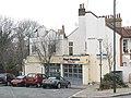 Royal Nepalese restaurant, Westcombe Park - geograph.org.uk - 1163633.jpg