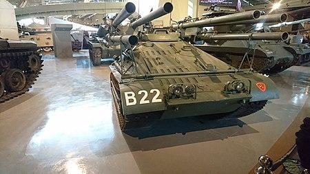 Royal Tank Museum 9.jpg