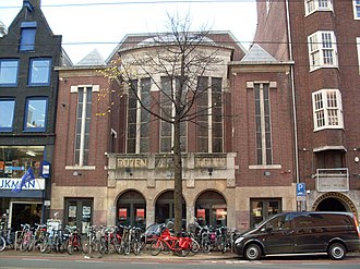 Boom Chicago - Boom Chicago's current home at the Rozentheater in Amsterdam, The Netherlands