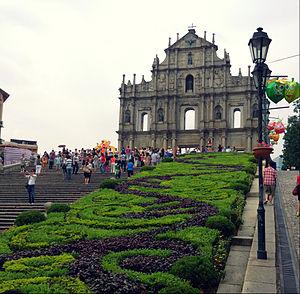 Santo António, Macau - Ruins of St. Paul's