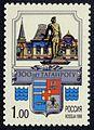 Rus Stamp-300 let Taganrogu.jpg