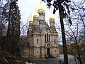 Russian Church-Wiesbaden.jpg