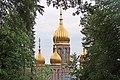 Russisch-orthodoxe Kirche Wiesbaden 02.jpg