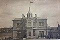 Russo-Danube Shipping Company Agency, 1900-10s.jpg