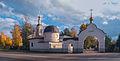 Rybinsk ograda vorota.jpg