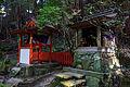 Ryosenji Nara Japan70n.jpg